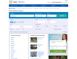 bulgaria.obnovlenie.ru screenshot