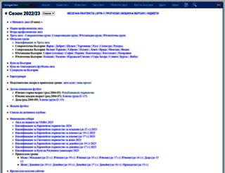 bulgarian-football.com screenshot