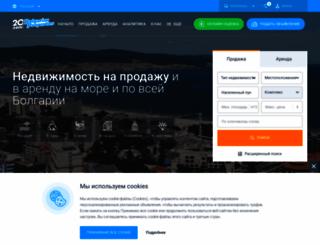 bulgarianproperties.ru screenshot