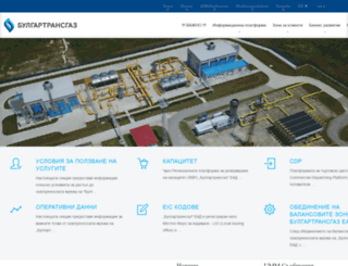 bulgartransgaz.com screenshot