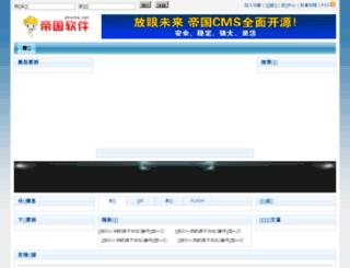 buliwo.com screenshot
