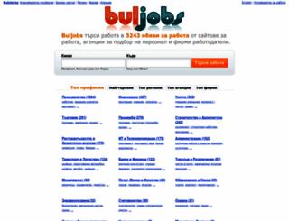 buljobs.bg screenshot
