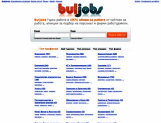 buljobs.com screenshot