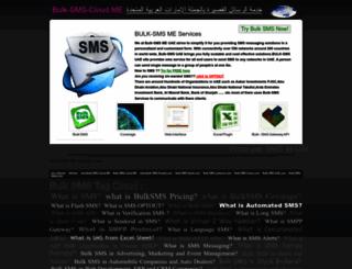 bulk-sms.me screenshot