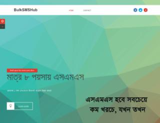 bulksmshub.com screenshot