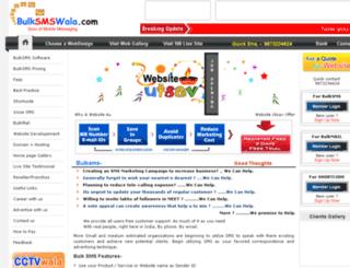 bulksmswala.com screenshot