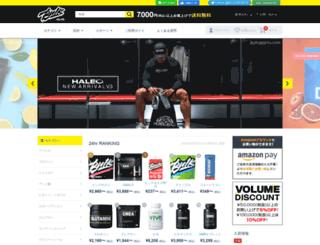 bulksports.com screenshot