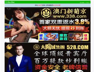 bulkybee.com screenshot
