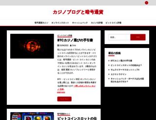 bullyingacademy.org screenshot