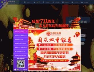 buloffers.com screenshot