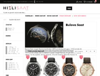 bulova.hizlisaat.com screenshot