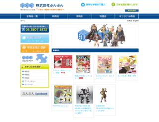 bunbun-co.jp screenshot