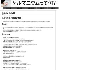 bunbun-garden.com screenshot