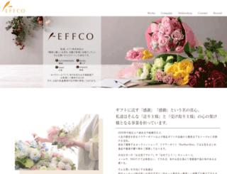 bunbunbee.jp screenshot