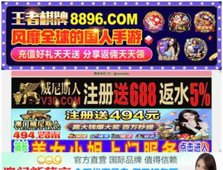 bunghalo.com screenshot