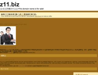 bunker.z11.biz screenshot