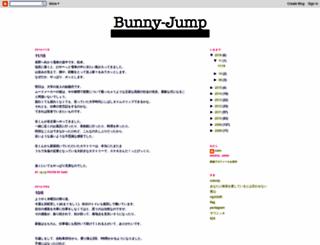 bunny-jump.blogspot.com screenshot