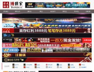bunyod.com screenshot
