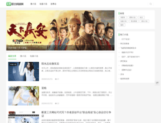 buoqu.com screenshot