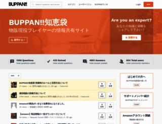 buppan.bz screenshot