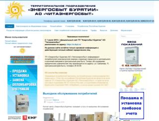 bur.e-sbyt.ru screenshot