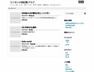 bura2.net screenshot