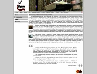 buran-energia.com screenshot