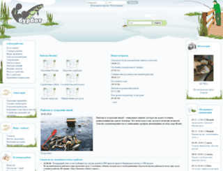burbot.ru screenshot