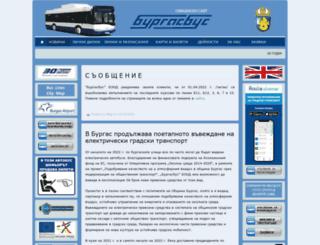 burgasbus.info screenshot