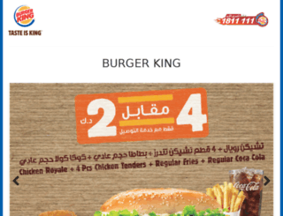 burgerking-kuwait.com screenshot