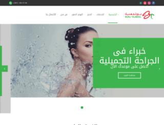 burjtajmeel.com screenshot