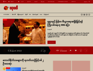 burma.irrawaddy.com screenshot