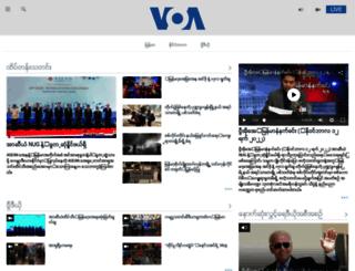 burmese.voanews.com screenshot