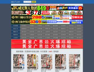 burn-magazine.com screenshot