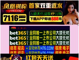 burnerocks.com screenshot