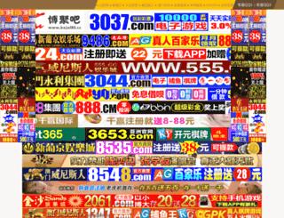 bursabasket.com screenshot
