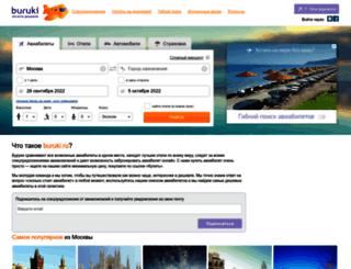 buruki.ru screenshot