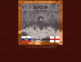 burzum.org screenshot
