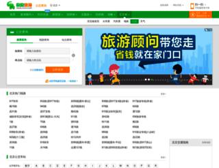 bus.cncn.com screenshot