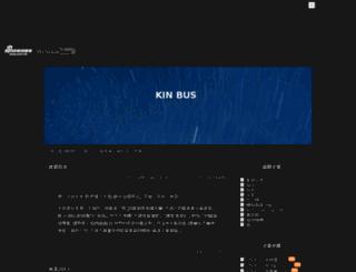 bus682.mysinablog.com screenshot