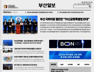 busanilbo.com screenshot