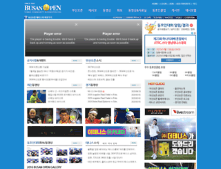 busanopen.org screenshot