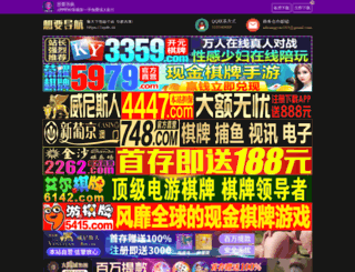buscador4ever.com screenshot
