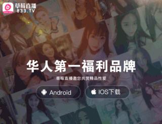 buscandonainternet.com screenshot