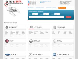 buscentr.com.ua screenshot