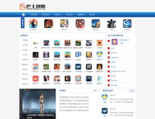 buscx.cn screenshot