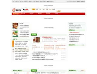 busi.tjkx.com screenshot