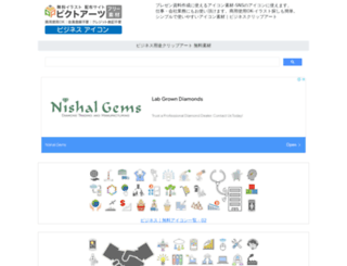 business-icon.com screenshot