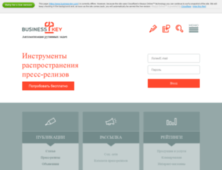 business-key.com screenshot