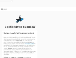 business-perception.ru screenshot